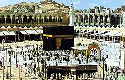 The Kabah in Mecca